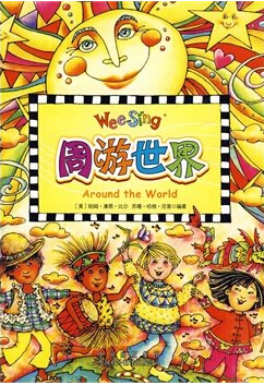 Wee Sing:Aroud the world